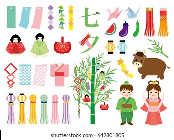 """Tanabata"" of Japanese traditional event. Vector illustration set. /It is written as ""Tanabata"" in Japanese."