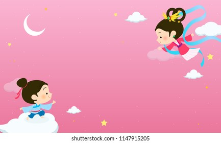 Tanabata or Qixi festival(Chinese Valentine's day) Vector illustration. Celebrates the annual meeting of the cowherd and weaver girl. Background design.