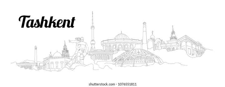 Tashkent CITY city vector panoramic hand drawing illustration