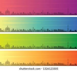 Tashkent Multiple Color Gradient Skyline Banner