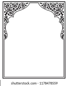 Tatar and Arabic traditional ornamental floral arch. Oriental style turkish islamic pattern. High quality hand made vector art with decorative ethnic elements arabic decor in black and white colour.