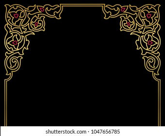 Tatar native floral ornament in gold design arch template. Arabic oriental ornament in Muslim tradition, beautiful and elegant arch border. Luxury design with Turkish elements. Vector for greetings