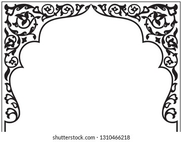 Tatar and Persian traditional ornamental floral arch. Oriental style Persian islamic pattern. High quality hand made vector art with decorative ethnic elements arabic decor in black and white colour.
