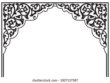 Tatar traditional ornamental floral arch. Oriental style turkish islamic pattern. High quality hand made vector art with decorative ethnic elements arabic decor in black and white colour.