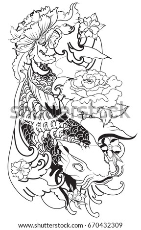 Tattoo Arm Black White Koi Fish Vector Hand Stock Vector Royalty