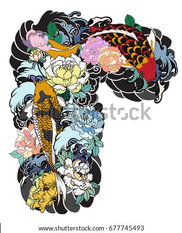 Tattoo Design Upper Arm Chest Colorful Stock Vector Royalty Free