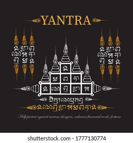 Tattoo fashion Abstract Vector inspiration Traditional tattoo or yantra from Thailand.