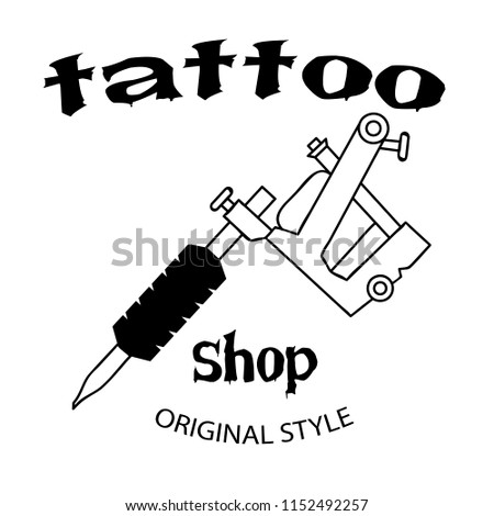 Tattoo Shop Tattoo Machine Background Vector Stock Vector Royalty
