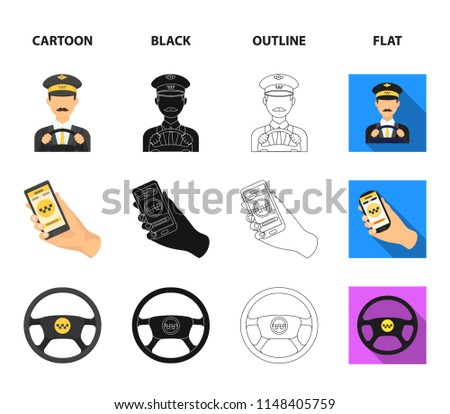 Taxi Driver Microphone Taxi Driver Wheel Stock Vector (Royalty Free