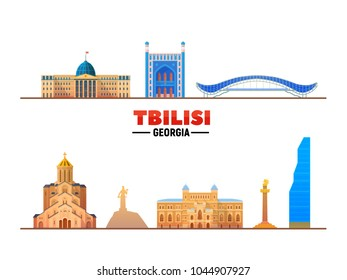 Tbilisi (Georgia) landmarks on a white background. Flat vector illustration. Business travel and tourism concept with modern buildings. Image for banner or web site