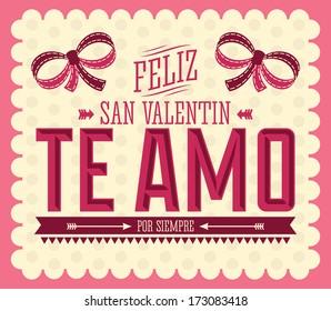te amo en latin