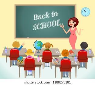 teacher and pupils of elementary school
