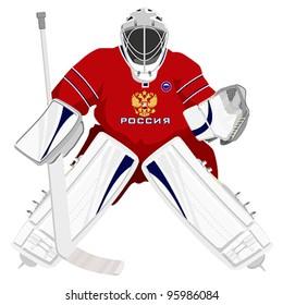 Team Russian hockey goalie