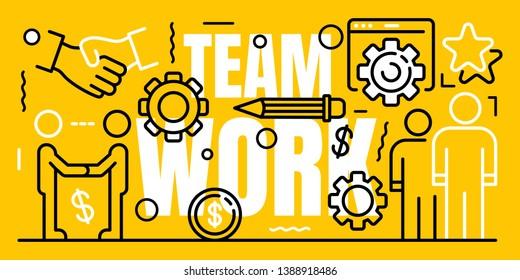 Team work banner. Outline illustration of team work vector banner for web design