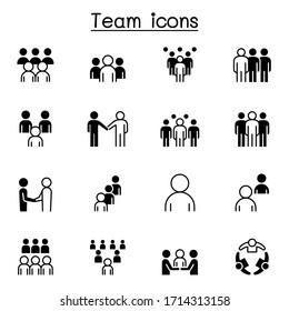Teamwork, team, people icons set vector illustration graphic design