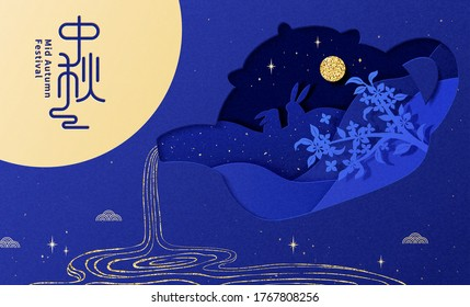 Teapot pouring tea under the moonlight, designed with scenery paper cut of rabbit standing on hills inside the teapot, translation: Mid Autumn Festival