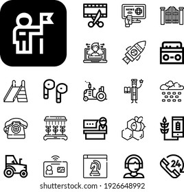 technology Collection Vector Icons Set. technology line icons also news, smart id, rocket, video editing, learning, hail, earphone, customer support, agriculture, astronaut