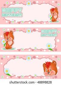 teddy bear birthday horizontal banners
