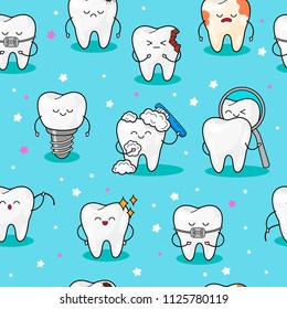 Teeth background .Seamless pattern with teeth, star elements. Vector baby illustration. Dental cute pattern. Fabric design for sleepwear