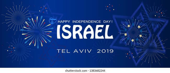 Tel Aviv Eurovision Song festival May Happy Independence day Israel festive background with fireworks, Israeli blue star, heart logo abstract banner template card, night party poster 2019 music flyer