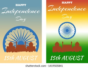 Template for advertising flyer for India's Independence Day on august 15. Illustration of the Ashok Chakra Dharmachakra Wheel of Law and the Red Fort (Lal Kila) in Delhi. Happy and freedom India.