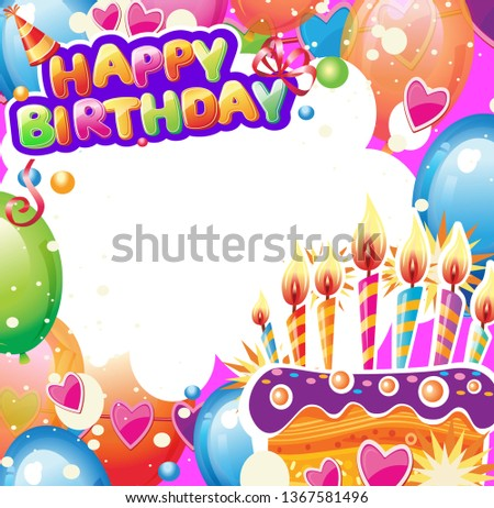 Template Birthday Card Place Text Stock Vector Royalty Free