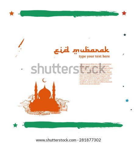 Template blank greetings illustration islam east stock vector template blank greetings illustration with islam east style with text eid mubarak m4hsunfo