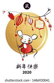 Template card for Happy new year 2020 with white rat, mice. Lunar horoscope sign. Hieroglyph translate mouse and happy new year. Funny sketch line mouse with long tail. Vector illustration.