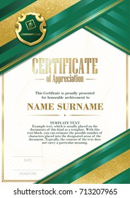 Template of Certificate of Appreciation with badge and with green and gold ribbons