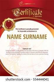 Template of Certificate  of Appreciation with golden badge and with god Hermes on the background. Red version.