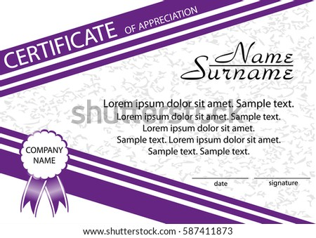 Template Certificate Of Appreciation Winning The Competition Reward Vector Illustration