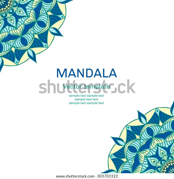 Template Circular Ornament Design Gift Cards Stock Vector