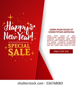 Template design christmas banner. Happy new year brochure with decoration red tape for xmas sale. Poster with gold text for a happy holiday offer. Vector.