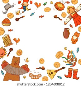 Template for design invitation, banner, poster or promo. Maslenitsa or Shrovetide week. Pancake week elements: pancakes, bear, balalaika; drum; sun; scarecrow of winter, sour cream, balalaika, cat.
