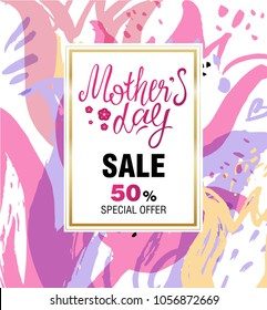 Template design sale banner for happy mother's day. Vertical poster for special mother's day sale with abstract flower decoration.