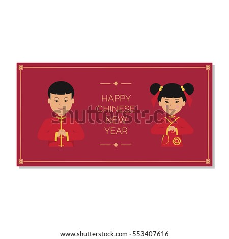 Template greeting card envelope chinese new stock vector royalty template greeting card or envelope with the chinese new year children in the chinese national maxwellsz