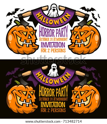 Template Of Halloween Invitation Postcard Poster