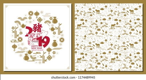 Template of Happy Chinese new year 2019 card with pig. Chinese translation Pig.