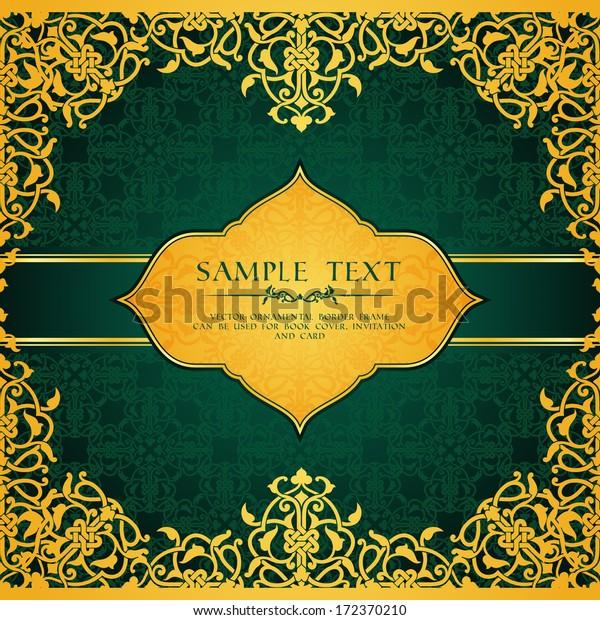 Template Invitation Card Arabic Muslim Style Stock Vector