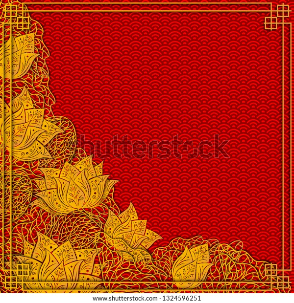 Template Invitation Card Background Banner Greeting Stock