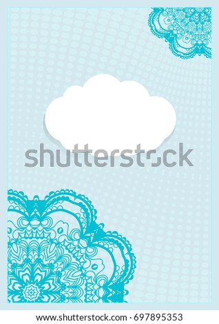 Template Invitation Cloud Text Background Lace Stock Vector Royalty