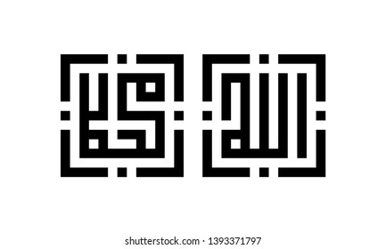 Kufi Muhammad Images Stock Photos Vectors Shutterstock