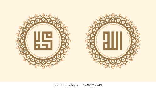 """Template of kufic calligraphy with round ornaments Allah, Translated : """"Allah the god of muslim"""". and Muhammad, Translated : """"Muhammad the prophet of muslim."""""""