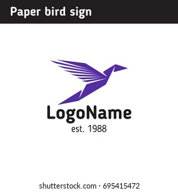 Template logo in the form of paper birds, is universal for any sphere