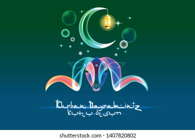 Template for a poster or greeting card for the holiday Kurban-Bayram with a glowing ram's head, a crescent, a lantern and the inscription Kurban Bayraminiz. Vector illustration in x-ray style.