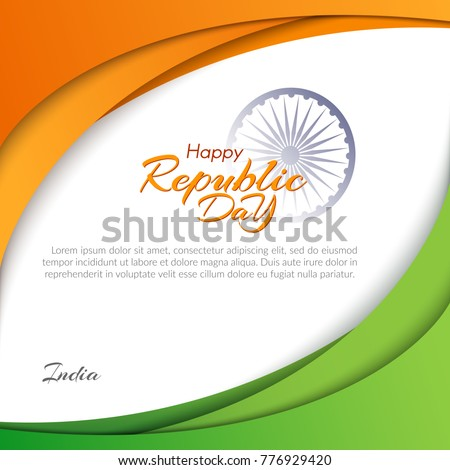 Template Text Republic Day India On Stock Vector Royalty Free