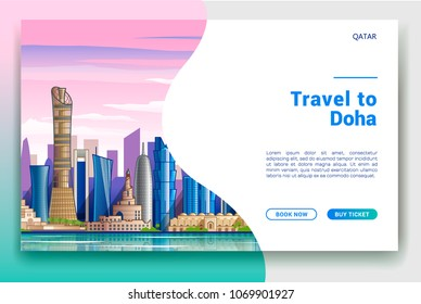 Template travel banner. Trip to the city of Doha. Skyline vector illustration. Qatar.