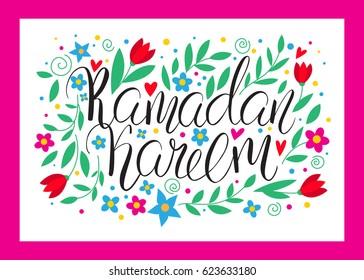 Template Vector Greeting Card Flowers Handwritten Stock Vector