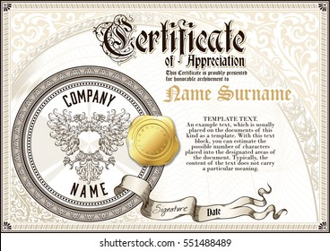 Template of vintage Certificate of Appreciation with big logotype and golden badge, with patterns