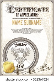 Template of vintage Certificate of Appreciation with big logotype and golden badge, with patterns. Vertical version.